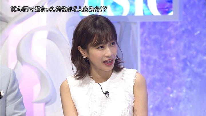 2018年09月29日加藤綾子の画像23枚目