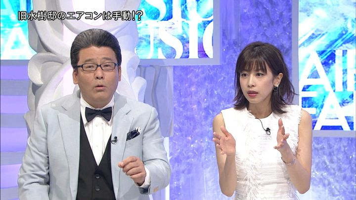 2018年09月29日加藤綾子の画像25枚目