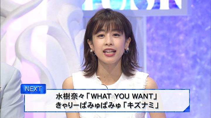 2018年09月29日加藤綾子の画像28枚目