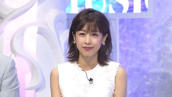 2018年09月29日加藤綾子の画像29枚目
