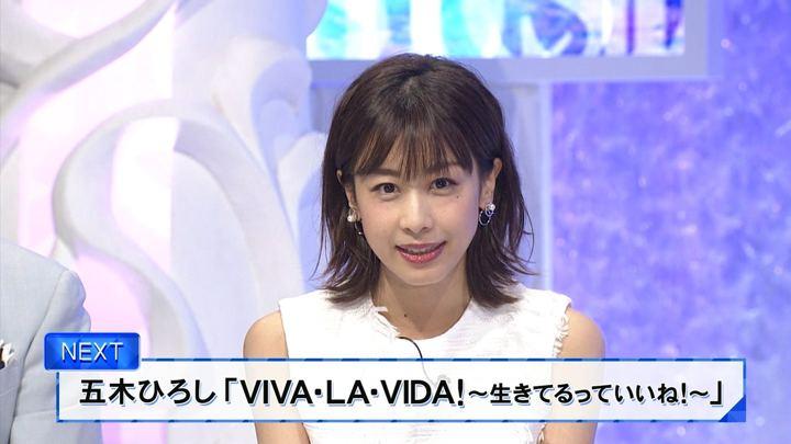 2018年09月29日加藤綾子の画像31枚目
