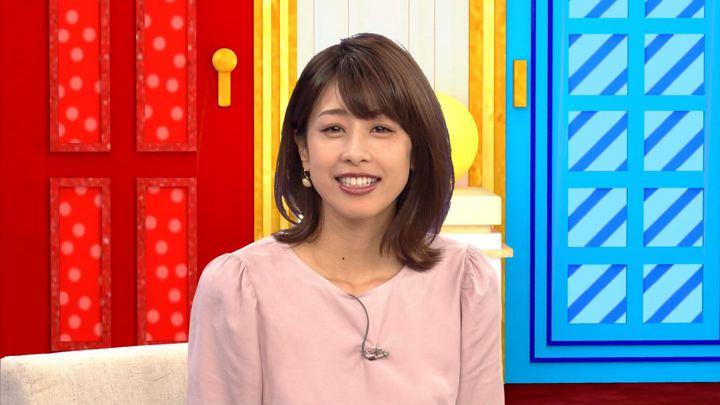 2018年10月04日加藤綾子の画像01枚目