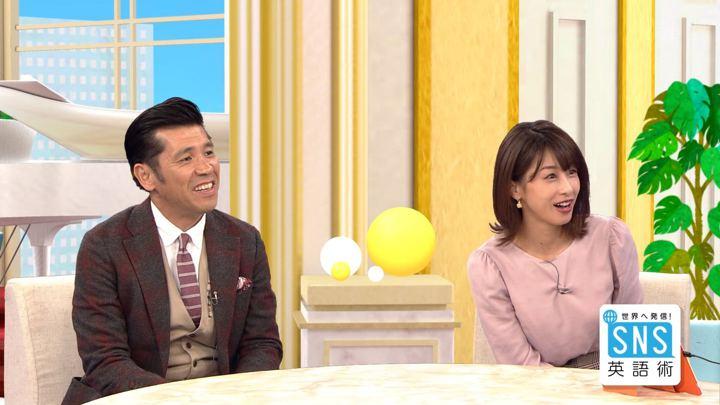 2018年10月04日加藤綾子の画像06枚目