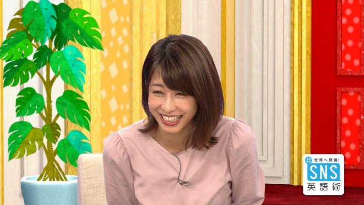 2018年10月04日加藤綾子の画像08枚目