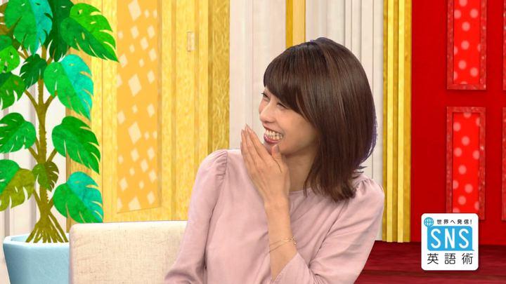 2018年10月04日加藤綾子の画像09枚目