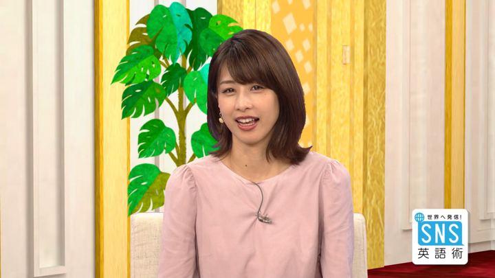 2018年10月04日加藤綾子の画像10枚目