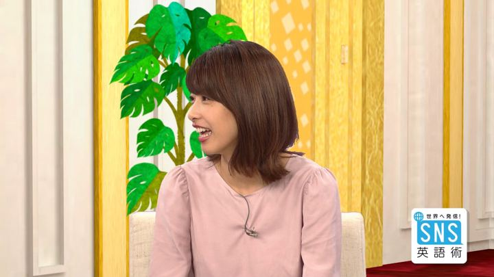 2018年10月04日加藤綾子の画像11枚目