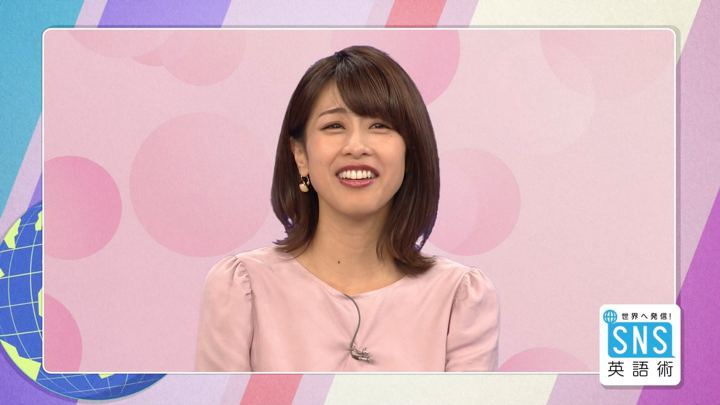 2018年10月04日加藤綾子の画像13枚目