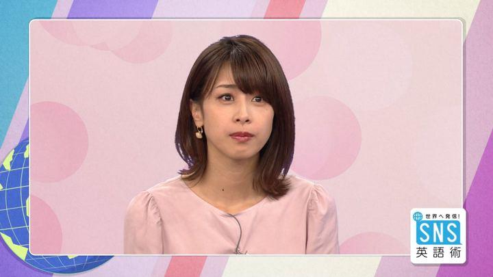 2018年10月04日加藤綾子の画像14枚目