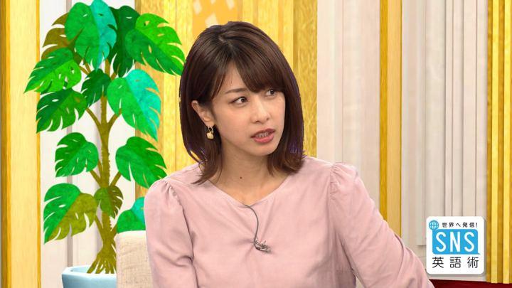 2018年10月04日加藤綾子の画像17枚目