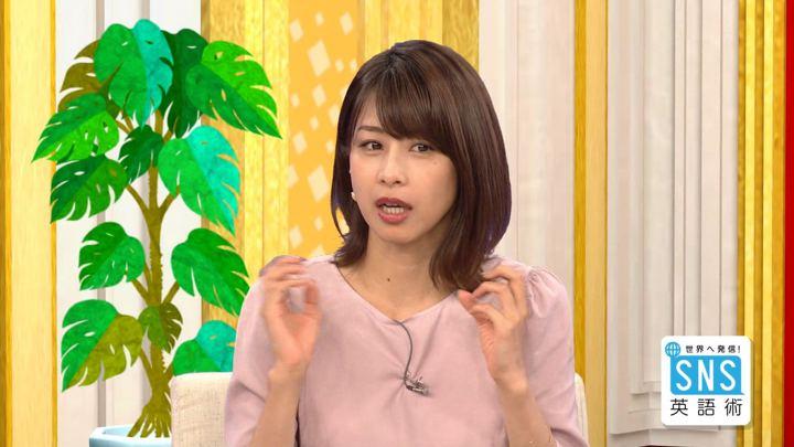 2018年10月04日加藤綾子の画像18枚目