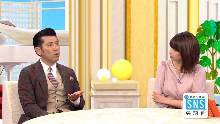 2018年10月04日加藤綾子の画像19枚目