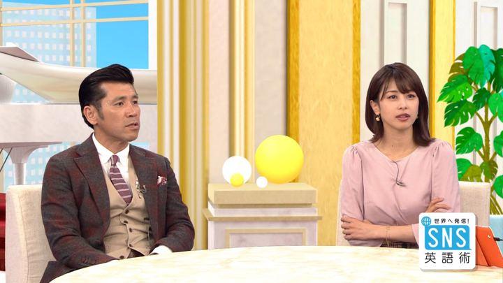 2018年10月04日加藤綾子の画像20枚目