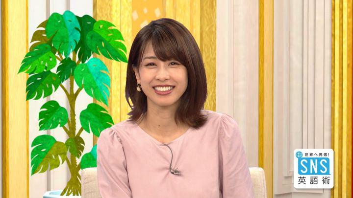2018年10月04日加藤綾子の画像21枚目