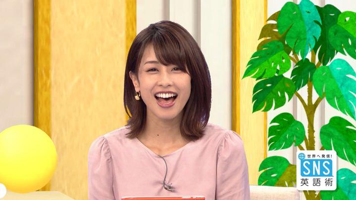 2018年10月04日加藤綾子の画像23枚目