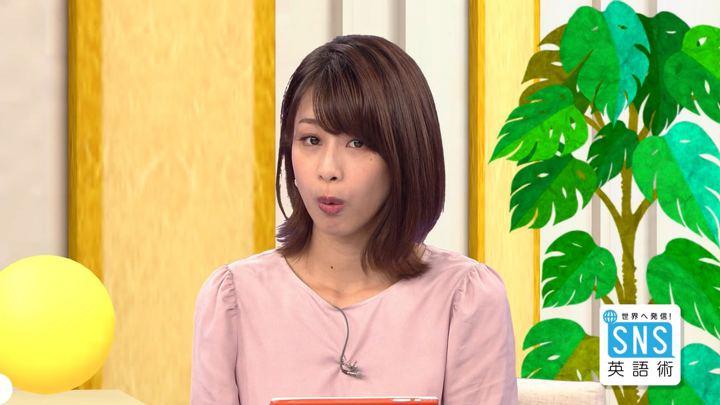 2018年10月04日加藤綾子の画像26枚目