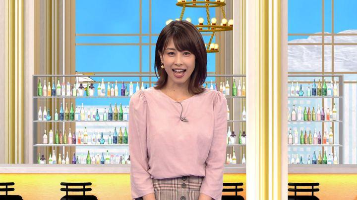 2018年10月04日加藤綾子の画像29枚目
