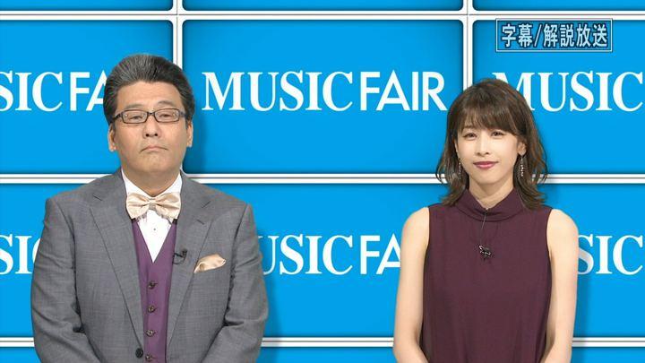 2018年10月06日加藤綾子の画像01枚目