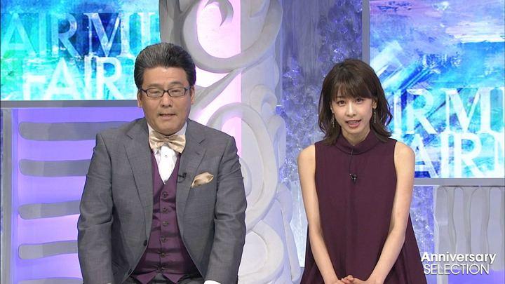 2018年10月06日加藤綾子の画像11枚目