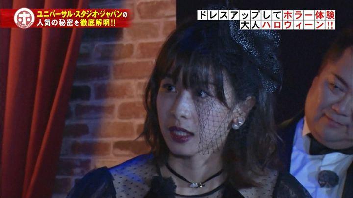 2018年10月10日加藤綾子の画像25枚目