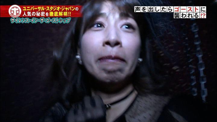 2018年10月10日加藤綾子の画像33枚目