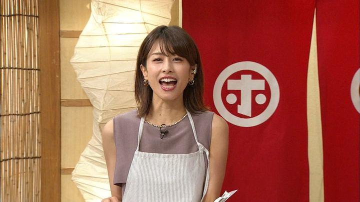2018年10月10日加藤綾子の画像38枚目