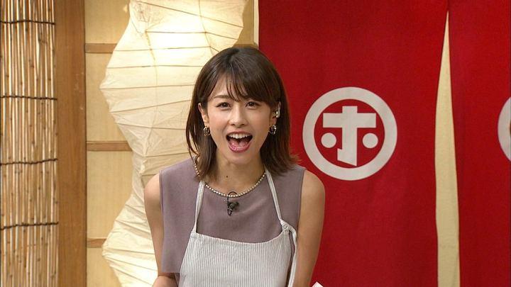 2018年10月10日加藤綾子の画像39枚目