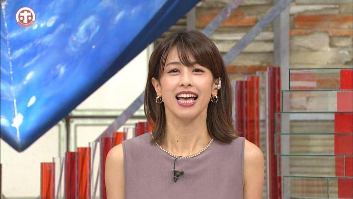 2018年10月10日加藤綾子の画像47枚目