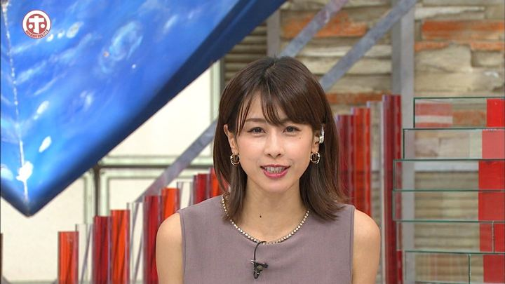 2018年10月10日加藤綾子の画像48枚目
