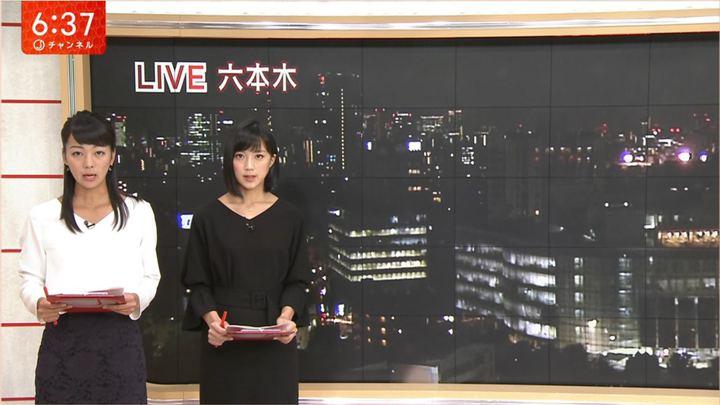 2018年09月06日紀真耶の画像01枚目