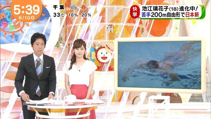 2018年08月10日久慈暁子の画像02枚目