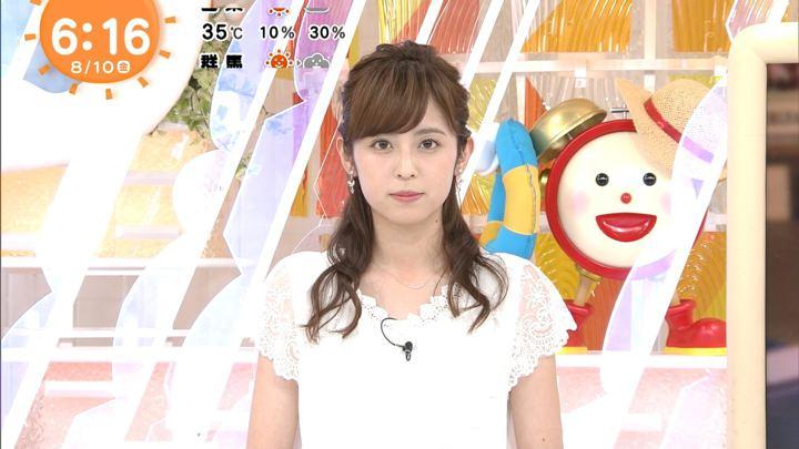 2018年08月10日久慈暁子の画像10枚目