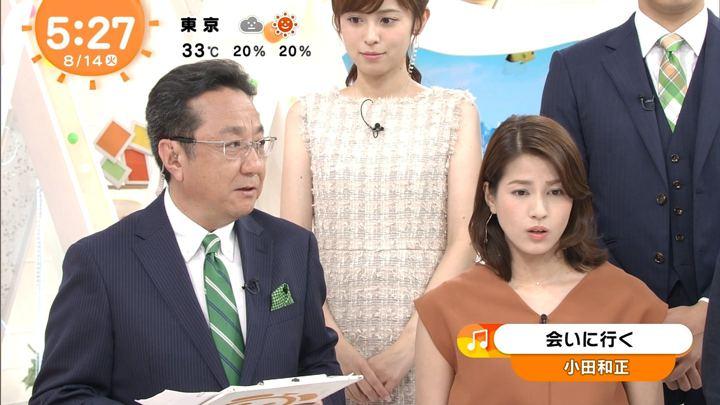 2018年08月14日久慈暁子の画像01枚目