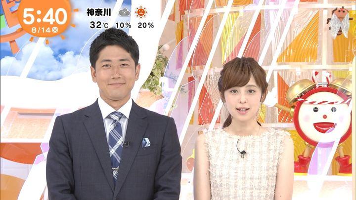 2018年08月14日久慈暁子の画像02枚目