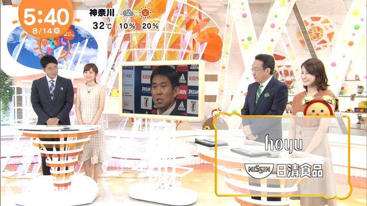 2018年08月14日久慈暁子の画像03枚目