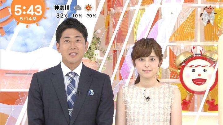 2018年08月14日久慈暁子の画像05枚目