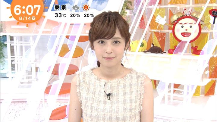 2018年08月14日久慈暁子の画像06枚目