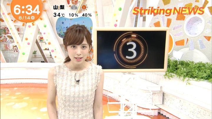 2018年08月14日久慈暁子の画像08枚目