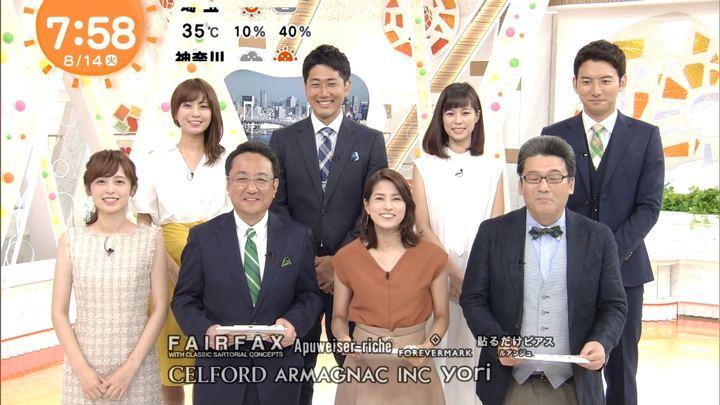 2018年08月14日久慈暁子の画像12枚目