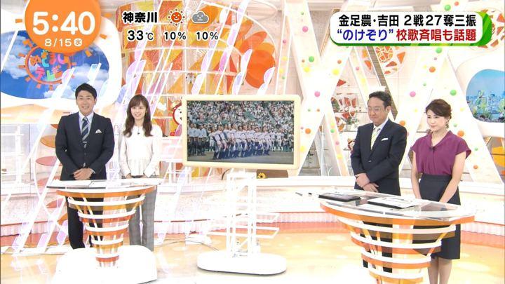 2018年08月15日久慈暁子の画像03枚目