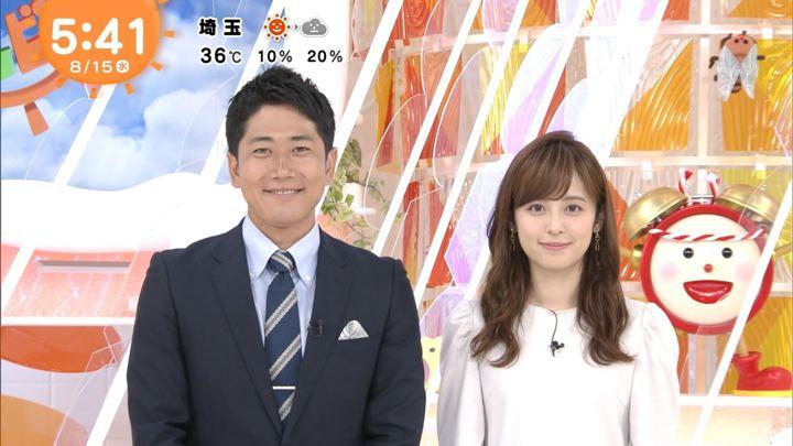 2018年08月15日久慈暁子の画像04枚目