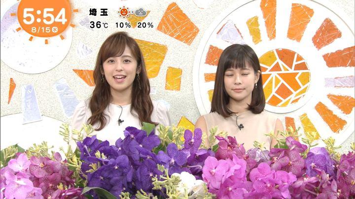 2018年08月15日久慈暁子の画像06枚目