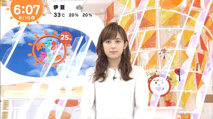 2018年08月15日久慈暁子の画像08枚目