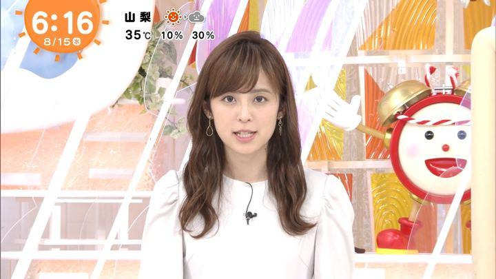 2018年08月15日久慈暁子の画像10枚目