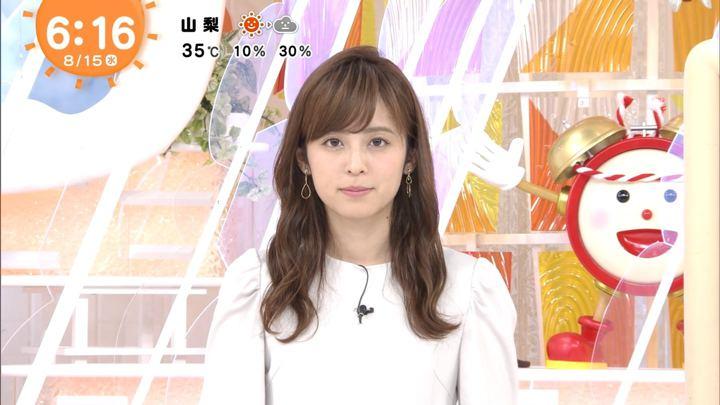 2018年08月15日久慈暁子の画像11枚目