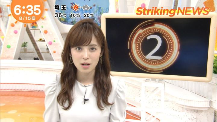 2018年08月15日久慈暁子の画像13枚目