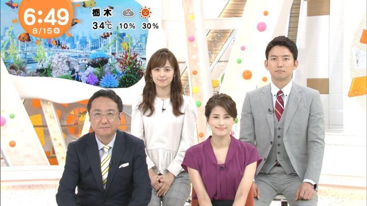 2018年08月15日久慈暁子の画像14枚目