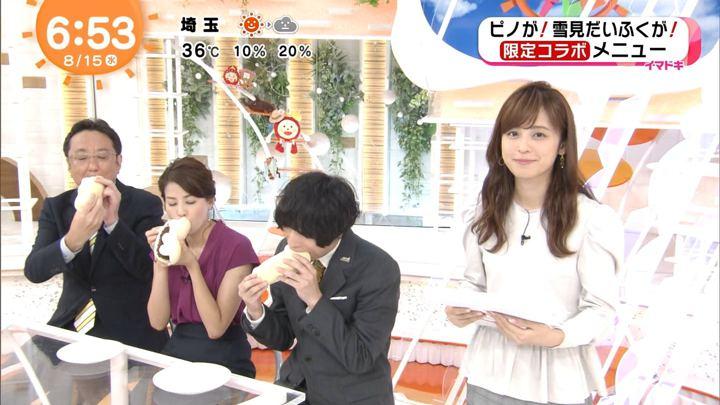 2018年08月15日久慈暁子の画像15枚目