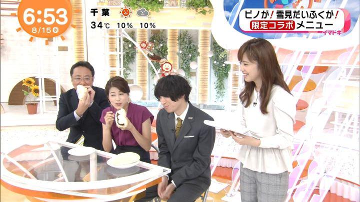 2018年08月15日久慈暁子の画像16枚目