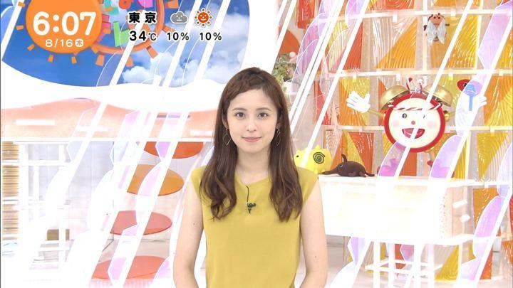 2018年08月16日久慈暁子の画像10枚目